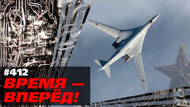 В России возобновили выпуск «высотного чуда». Это само по себе чудо!