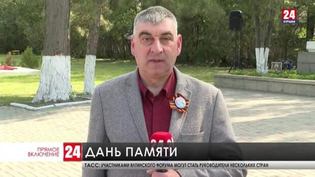 Первые лица Республики отдали дань памяти бойцам Красной армии