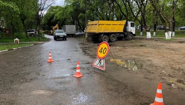 Участок дороги по Симферопольской улице Подольска начали ремонтировать
