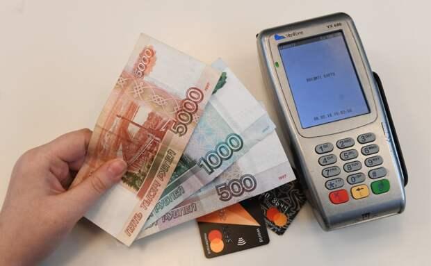В Госдуму внесли поправки об ужесточении работы иностранных платежных систем в России