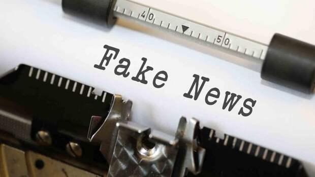 Представитель инструкторов из РФ в ЦАР рассказал о нападках западных СМИ