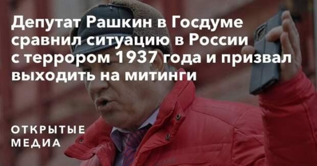 """Жуткий гевалт: евреи объявили Соловьёва """"позором еврейской нации"""""""