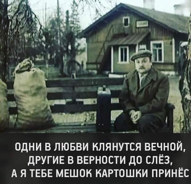- Парадокс, но самыми высокооплачиваемыми в России являются футболисты...