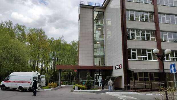 Волонтеры Подольска доставили вещи в больницу пациенту с Covid‑19