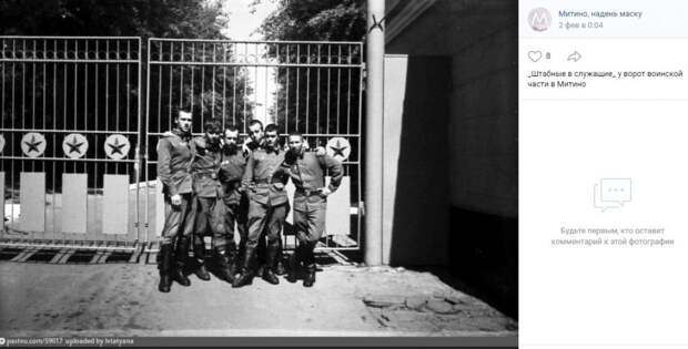 Фото дня: у ворот воинской части