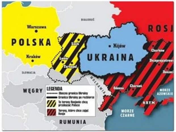 Придется отдать Польше