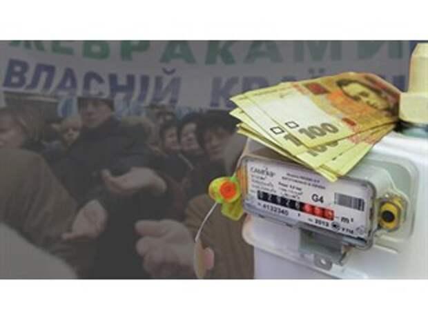 Окончательный отказ от госрегулирования цен. Сколько заплатят украинцы за тепло и горячую воду