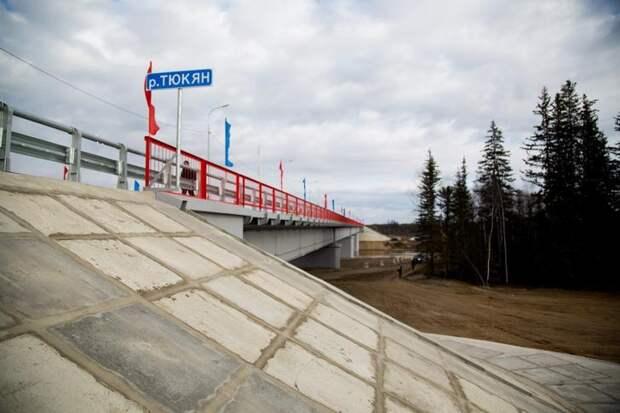 ВЯкутии открыли 17-ти километровый участок автодороги А-331 «Вилюй»