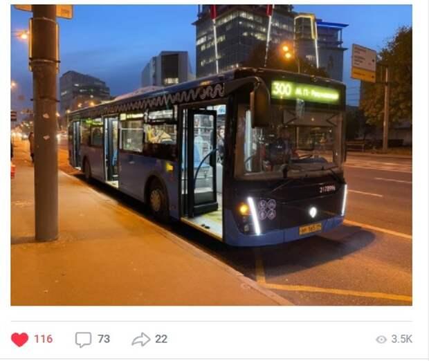 На маршрут № 300 в районе Аэропорт вышли электробусы
