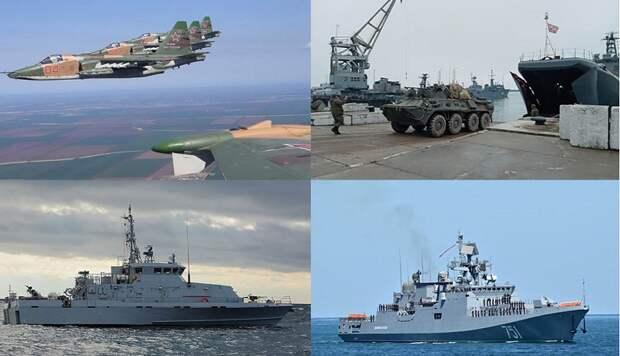 Завершились масштабные учения Черноморского флота и авиации Южного военного округа