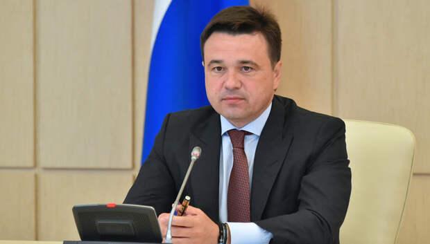 Соглашений более чем на 20 млрд руб заключило Подмосковье на инвестфоруме в Сочи