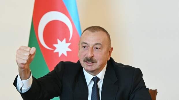 Алиев назвал карабахский конфликт решенным