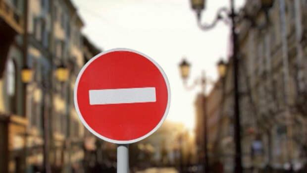 Внимание! Ограничение движения транспорта в Севастополе с 24 до 27 июля