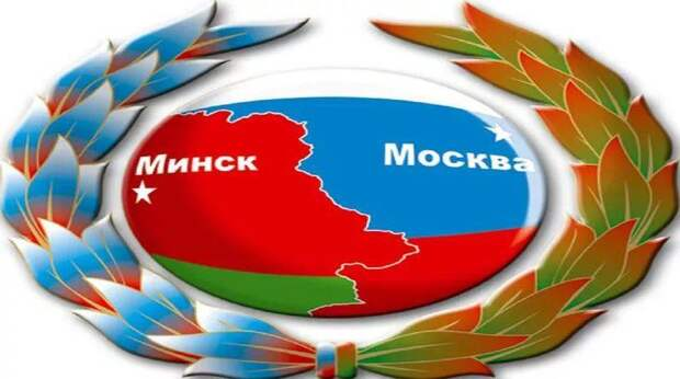 Что может предупредить крах Белоруссии?