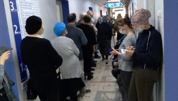 Ошибка медиков привела к столпотворению в поликлинике в Петрозаводске