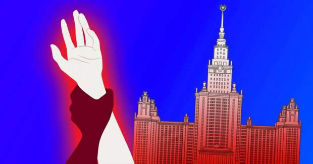 6 важных фактов о сексуальных домогательствах в МГУ