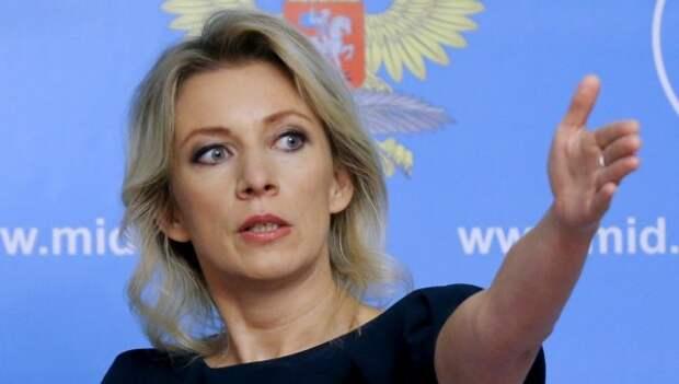 Захарова отправила «умные ракеты» Трампа по другому адресу