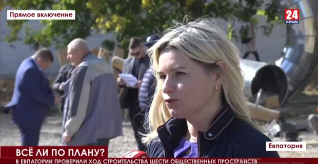 Евпаторийский парк имени Фрунзе готов на 90%