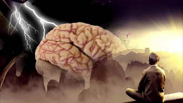 Учёные до сих пор не знают что такое Сознание?