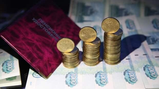 Депутаты сохранили несгораемую сумму для пенсионеров