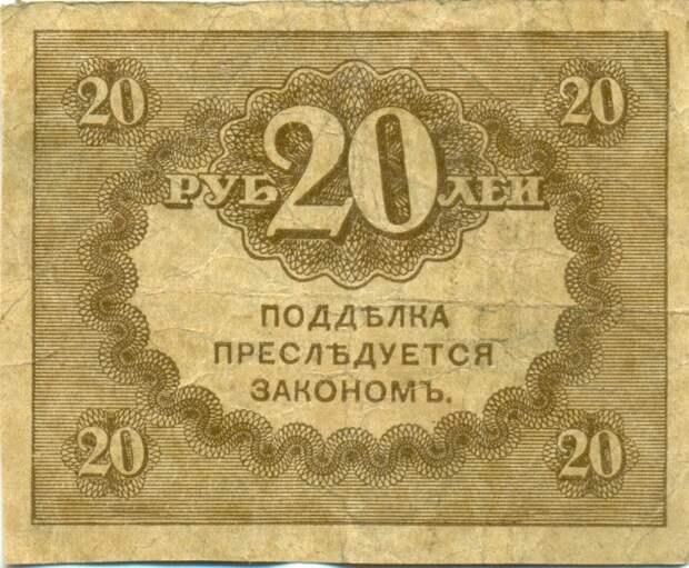lot-192506-2.jpg