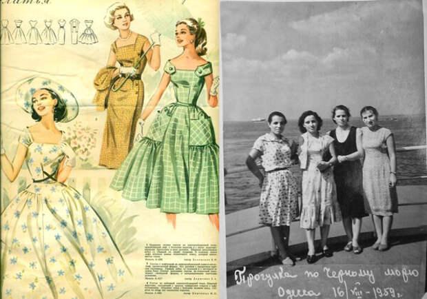 "страница журнала ""Моды Ленинград"" за 1958 год и фотография 1959 года (взята - https://stampost36.livejournal.com)"