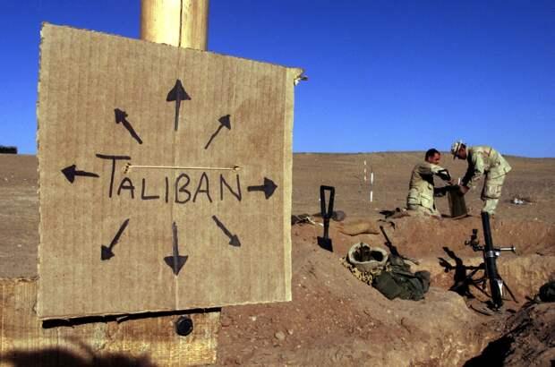 Афганистан после ухода США