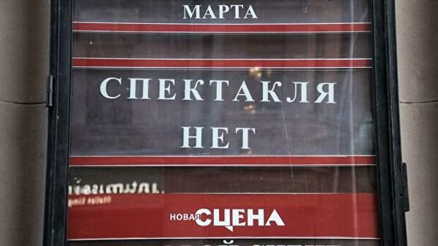 Государство поддержит частные театры и концертные организации