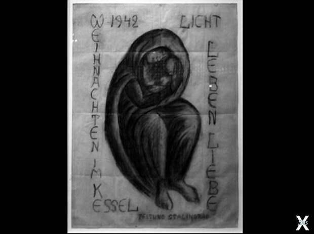 Бриллиант Регент - история драгоценного камня
