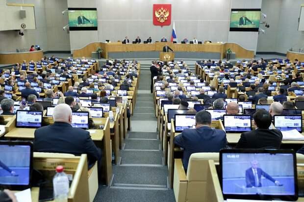 ЦИК России подвёл итоги выборов: в Госдуму проходят пять партий