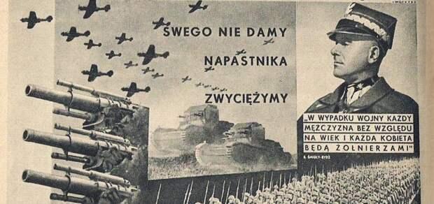 Вже ще Польска окружена врагами