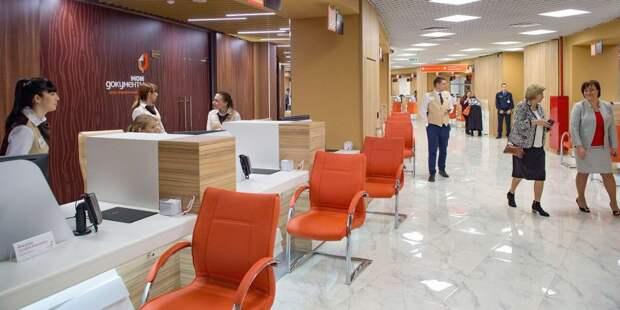 В центре госуслуг «Мои документы» на Каргопольской пройдет беспроигрышная лотерея