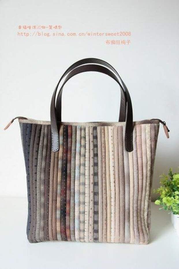 Зимние утеплённые сумки