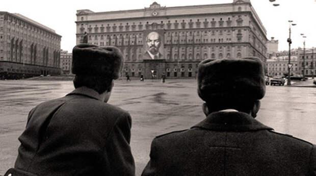 Здание КГБ на Лубянке, 1970 год