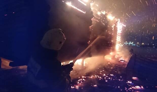 Частный дом сгорел наулице Калужская наВагонке вНижнем Тагиле
