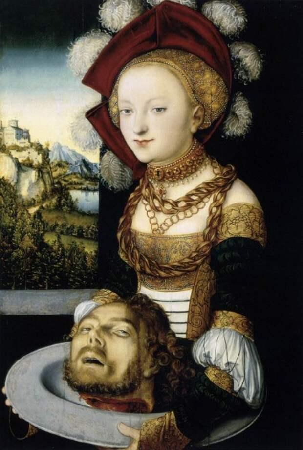 Саломея. Лукас Кранах Старший. Ок. 1530