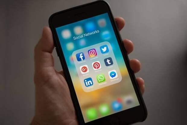 Астраханцы могут воспользоваться мобильным приложением Пенсионного фонда