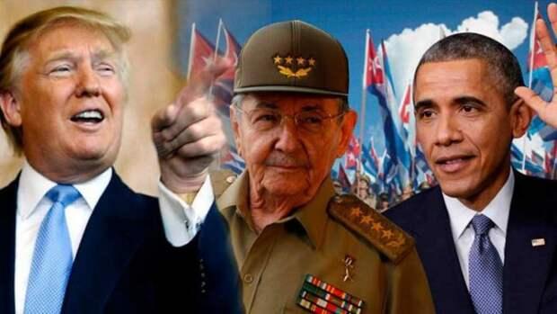 Трамп отказался выполнять обещания Обамы Кубе
