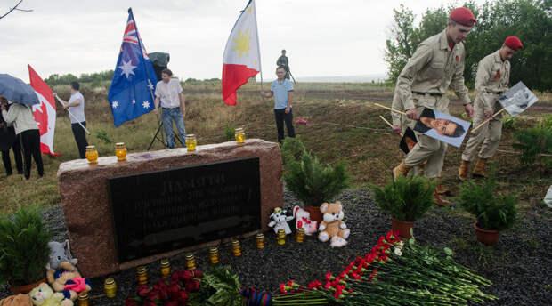 Истинную причину крушения MH17 «раскрыли» три последние минуты полета лайнера