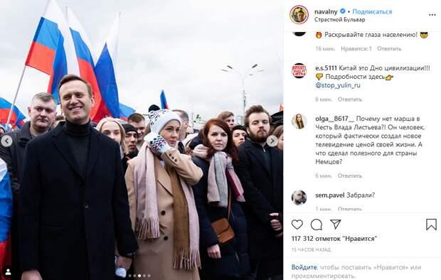 Навальный и Соболь - позеры, которые везде ищут хайп