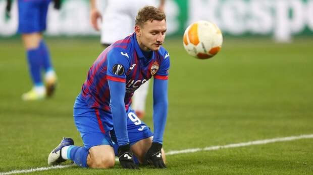 Безвыигрышная серия ЦСКА на своем поле в Лиге Европы достигла 8 матчей. В них армейцы забили лишь 3 гола