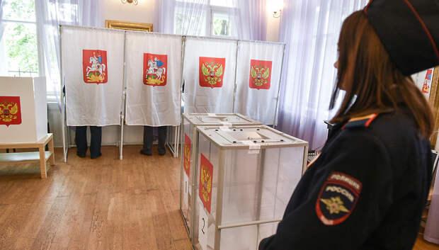 Более 14 тыс человек обеспечат безопасность на избирательных участках Подмосковья 1 июля
