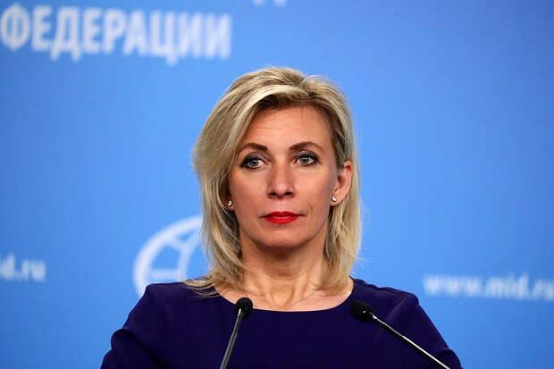 Захарова назвала высылку российских дипломатов грязными политическими играми