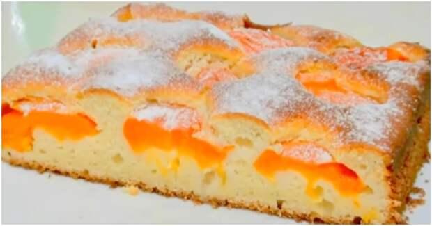 Обалденный абрикосовый пирог без дрожжей и раскатки