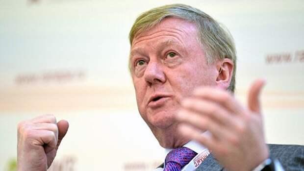 Председатель правления УК Роснано Анатолий Чубайс. Архивное фото