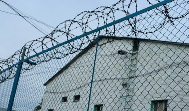 Сотруднику колонии №8 в Оренбурге грозит срок за передачу телефона заключённому