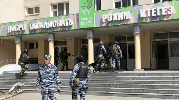 Власти Удмуртии выразили соболезнования родным погибших при стрельбе в Казани
