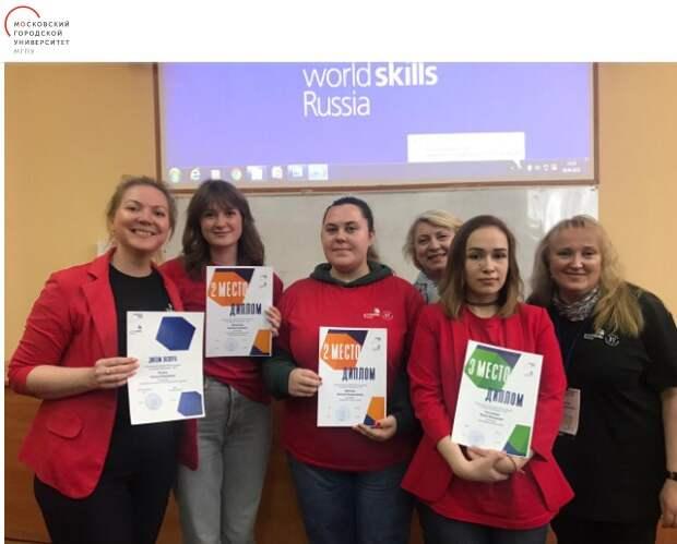Студенты из МГПУ заняли призовые места на вузовском чемпионате в Башкирии