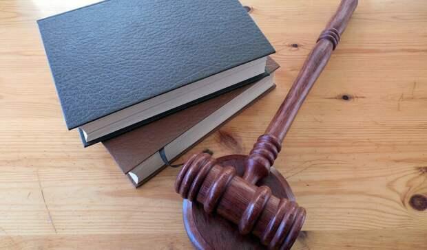 Новых судей назначили в Ростовской области
