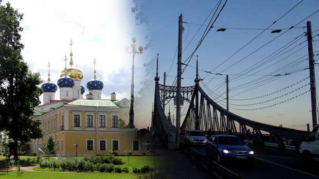 Большое путешествие по России 2020. Часть 2: Тверь – самое интересное